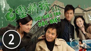 Đội điều tra đặc biệt 02/25 (tiếng Việt), DV chính: Quách Tấn An, Quách Thiện Ni; TVB/2008