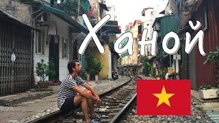 видео Лучшие отели Вьетнама: описание, цены и бронирование онлайн