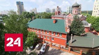 Вести-Москва от 23.07.2021 - Россия 24