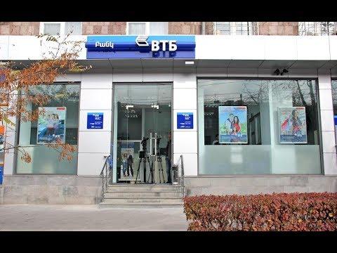 Զինված հարձակում VTB բանկի մասնաճյուղի վրա․ ուղիղ միացում