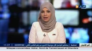 وزير الصحة يستقبل اليوم  طلبة الصيدلة المحتجين  ..