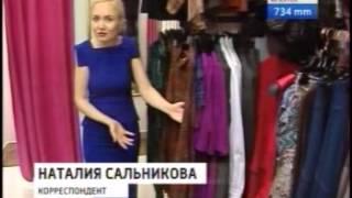 """Чем угощать гостей и что надеть, встречая год козы, """"Вести-Иркутск"""""""