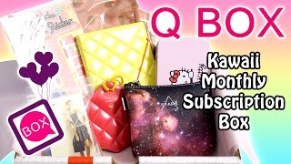 April Q-Box - Kawaii Monthly Subscription Surprise Box Unboxing thumbnail
