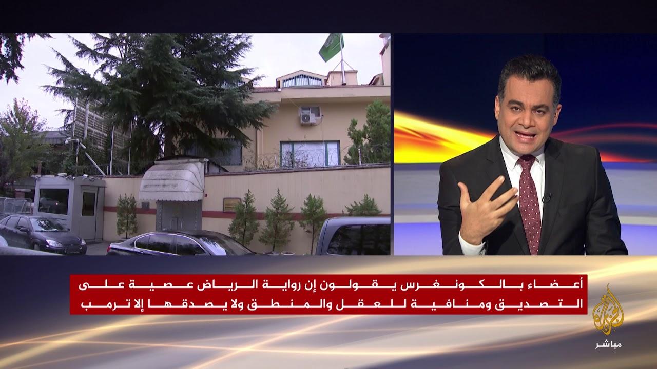 جريدة لتركية : على #بن_سلمان أن يتنحى .. وعلى #بن_زايد أن يختفي من الجغرافيا