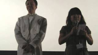 Q&A with Actor and director ITSUJI ITAO for his movie GEKKO NO KAME...