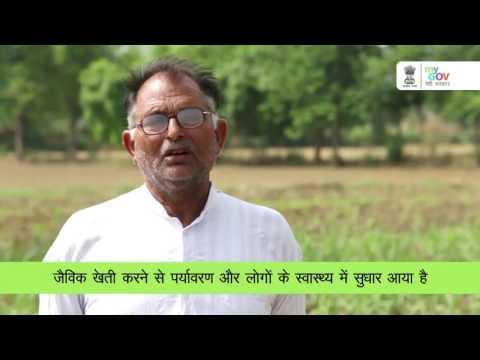 Organic Farming Contributor - Anuj Kumar, Hapur U.P.