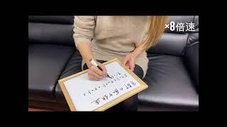 京都の痴女鉄道のお店動画