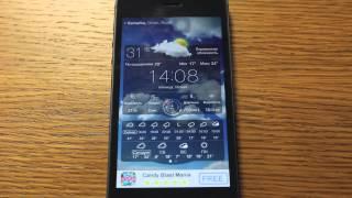 видео Погода Live Бесплатно 6.1 для Андроид
