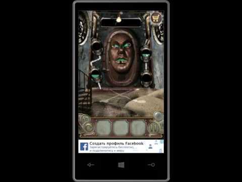 Побег из Особняка 57 уровень Windows Phone