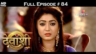 Devanshi - 9th January 2017 - देवांशी - Full Episode (HD)
