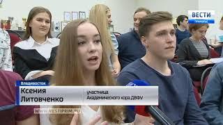Хор ДВФУ занял первое место на Международном фестивале «Молодые голоса»