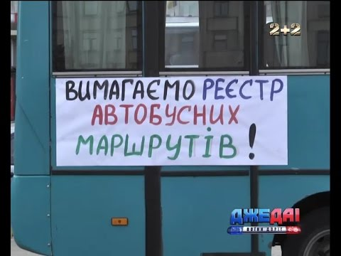 """Маршрутники проти поліцейських: чим завершився """"мирний"""" мітинг автоперевізників"""