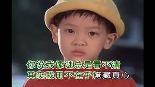 韓寶儀 其實你不懂我的心 【KARAOKE】Han Bao Yi 情歌天後80年代百萬暢銷經典國語懷舊金曲新馬歌後華語老歌精選流行好歌甜美柔情