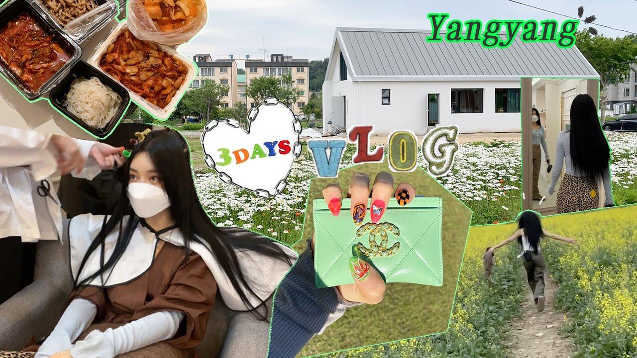 (ENG)♣3 Days Vlog🧃붙임머리 올블랙 염색하고, 핫플 찾아 삼만리~ 양양 여행+비치마켓 💚