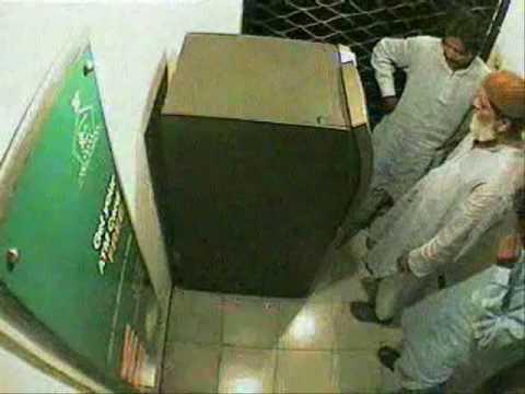 ATM Theft Real Video Bank Al Habib Gulshan e Hadeed  Branch