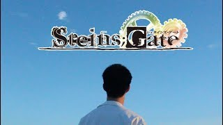LIVE ACTION STEINS;GATE?