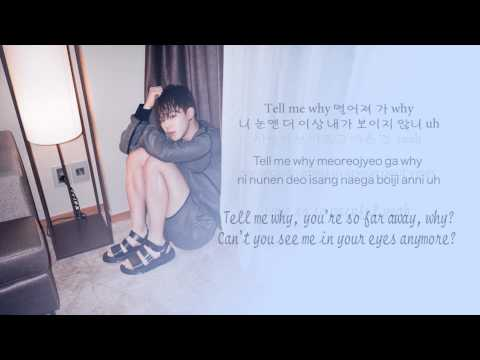 BTS (방탄소년단) - Outro: Love is Not Over [Color coded Hangul|Rom|Eng lyrics]