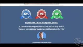 Без вложений!!! Авто доход от 1$ в день hyperantivirus.com Скам