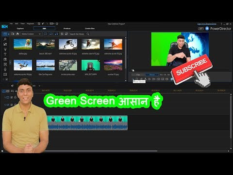 Cyber Link Power Director Video Editing! Totarial
