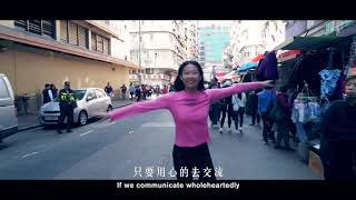 Publication Date: 2018-05-25 | Video Title: 「香港傑出學生選舉 2017-18」得獎者故事