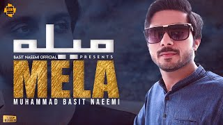 #Mela By Basit Naeemi | Muhammad Basit Naeemi Official Song 2020 |  #Basit_Naeemi_Official