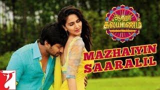 Mazhaiyin Saaralil - Song - Aaha Kalyanam - [Tamil Dubbed]