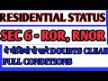 Residential Status of an Individual|| Sec 6 D.Tax||ROR,RNoR Conditions||Sec6(1)|| 6(6)