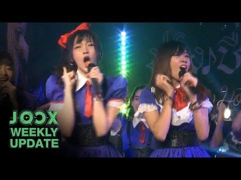 Sweat16! | มุ้งมิ้ง LIVE @ JOOX WEEKLY UPDATE [9.02.18]