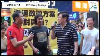 Popular Videos - Politics & Raymond Wong Yuk-man