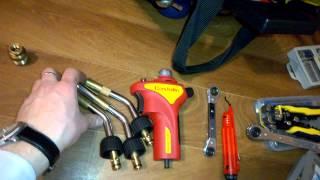 Инструмент для ремонта холодильного оборудования 2(личный)