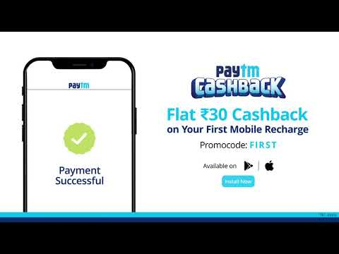 Mobile Recharge Upi Bill Payment Money Transfer