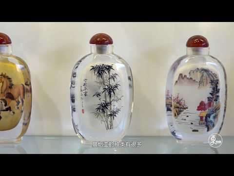 The Painting Inside The Chinese Snuff Bottles - Amazing Craft | More China