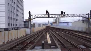 サロンカー土佐路 高知駅入線