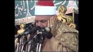 الشيخ محمود صديق المنشاوي _ قصارالسور / Mahmood Minshawi