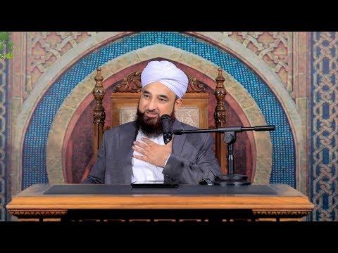 Ghous E Azam Shaikh Abdul Qadir Jilani Ki Karamat   Raza Saqib Mustafai Latest Bayan
