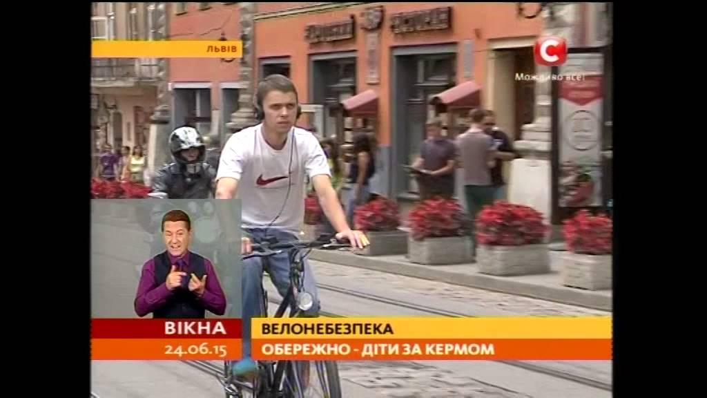 Новини 24 канал україна онлайн - 956f6