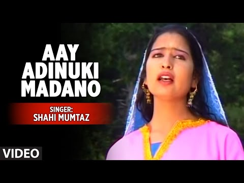 Aay Adinuki Madano (Kashmiri Video Song) - Dilbar Album - Shahi Mumtaz