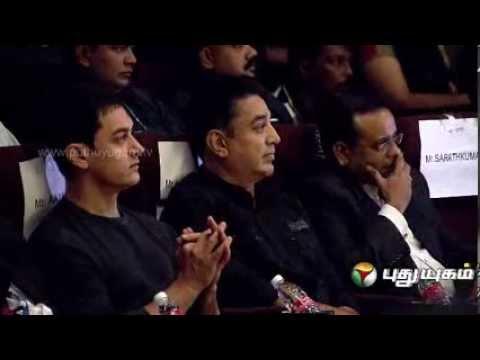 Inauguration Of 11th Chennai International Film Festival - Part 1