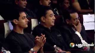 Inauguration Of 11th Chennai International Film Festival - Part 1