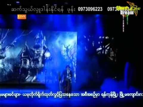 Nyi Nyut Chin Hnin Si   03
