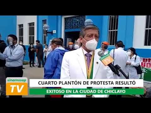 CUARTO PLANTON DE PROTESTA RESULTÓ EXITOSO EN LA CIUDAD DE CHICLAYO
