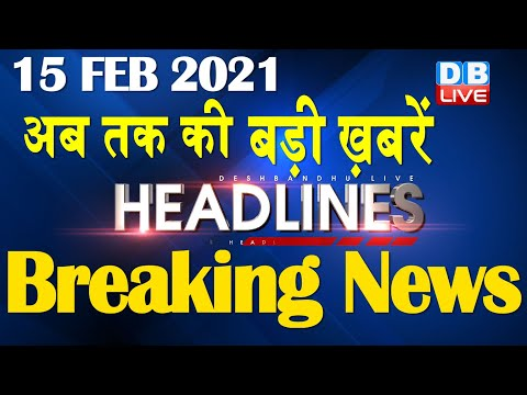 latest news headlines in hindi |Top10News |india news, latest news,breaking news, modi | #DBLIVE​​​