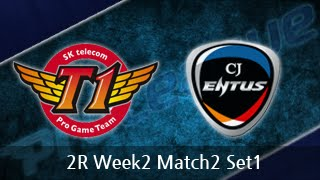 [SPL2015] herO(CJ) vs Dark(SKT) Set1 King Sejong Station -EsportsTV, Starcraft 2