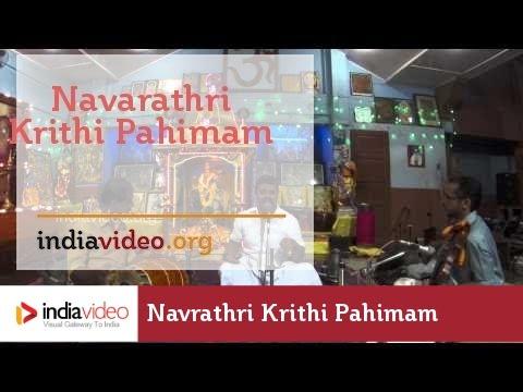 Navarathri Krithi Pahimam by Renjith Rajashekharan