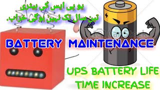 How to clean battery and how to increase battery life || Battery Trick || Batter Tips || Ups battery