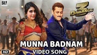 MUNNA BADNAAM HUA  ITEM SONG   Dabangg 3 |Salman Khan | Warina Hussain |Prabhudeva | Arbaaz Khan