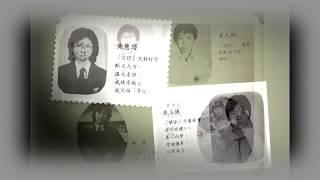 慕光英文書院1983畢業同學錄HD