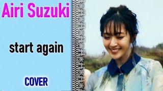 《歌ってみた》 Airi Suzuki - start again (Cover)