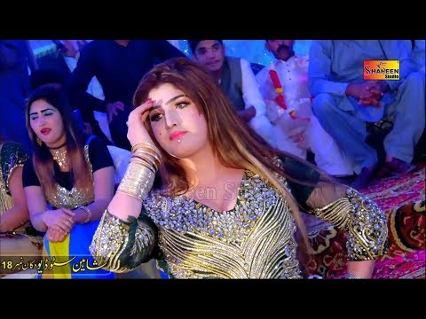 Allah Kare Din Na Chade - Madam Kashish - Latest Mujra 2018 - #Shaheen_Studio