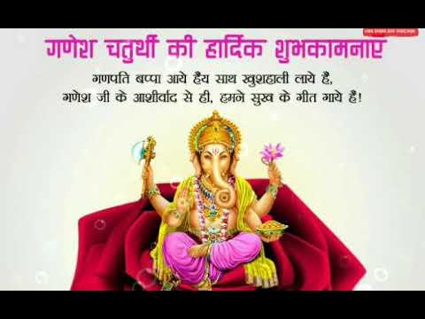 happy-ganesh-chaturthi-whatsapp-status-video-|happy-ganpati-status-|ganpati-bappa-whatsapp-status